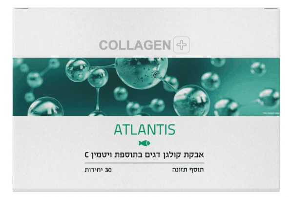 קולגן פלוס אטלנטיס 2
