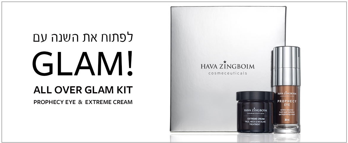 BANNER-ALL-OVER-GLAM-KIT-HAVA-ZINGBOIM