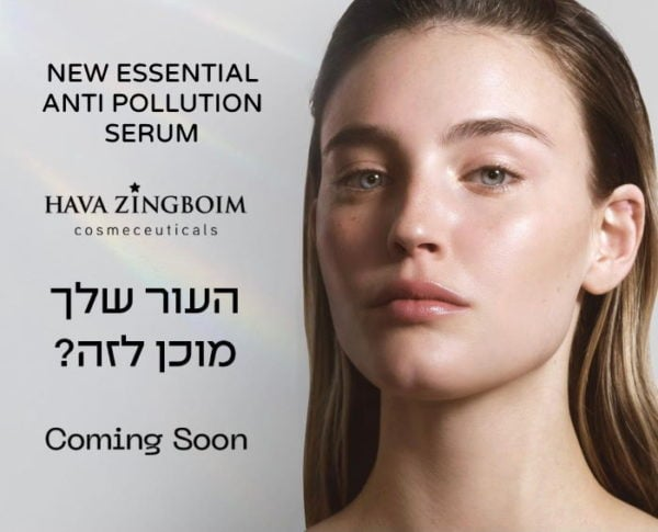 anti polustion serum new essential hava zingboim